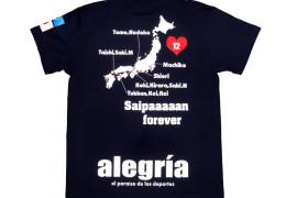 サイパン旅行記念Tシャツ 1-3